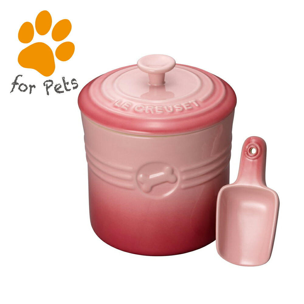 ペットフード・コンテナー(スクープ付き) ル・クルーゼ ルクルーゼ LE CREUSET ギフト グッズ 犬用品 食器・給水器・給餌器 食器 セラミック・陶器