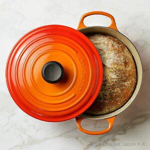 シグニチャー・ココット・ロンド22cmル・クルーゼルクルーゼLECREUSET送料無料鍋鋳物ホーローホーロー鍋フライパンキャセロール