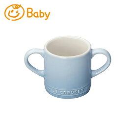 ベビー・マグカップ ル・クルーゼ ルクルーゼ LE CREUSET ベビー Baby 出産祝い お食い初め ギフト ストーンウェア 食器