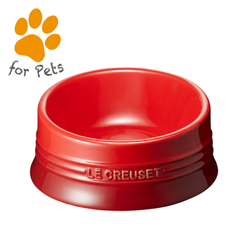 ペットボール(L) ル・クルーゼ ルクルーゼ LE CREUSET ギフト グッズ 犬用品・大型犬・多頭飼い・食器・給水器・給餌器 食器 セラミック・陶器