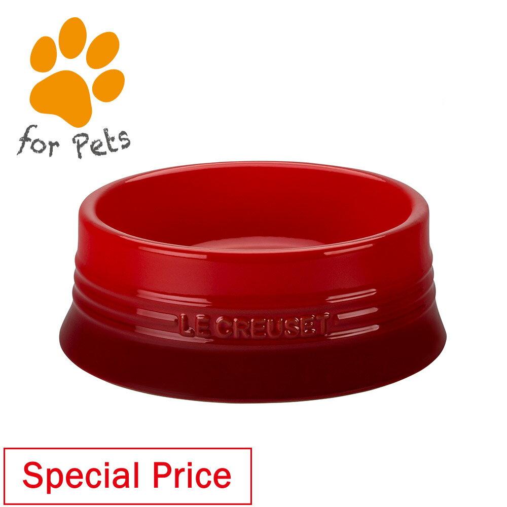 ドッグ・ボール(L) ル・クルーゼ ルクルーゼ LE CREUSET ギフト グッズ 犬用品・大型犬・多頭飼い・食器・給水器・給餌器 食器 セラミック・陶器