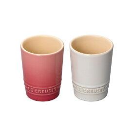 ペア・ショート・タンブラー ル・クルーゼ ルクルーゼ LE CREUSET ギフト洋食器 コップ マグカップ 陶器 無地