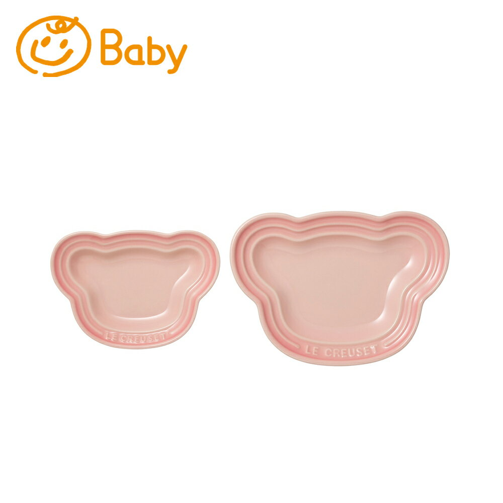 ベビー・ベアー・プレート・セット ル・クルーゼ ルクルーゼ LE CREUSET ベビー Baby 出産祝い お食い初め ギフト ストーンウェア 食器