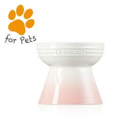 ハイスタンド・ペットボール ル・クルーゼ ルクルーゼ LE CREUSET ギフト グッズ 犬用品・猫用品・シニア犬・ドッグ・キャット・食器・給水器・給餌器 食器 セラミック・陶器
