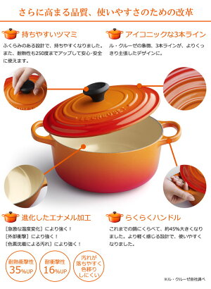 シグニチャー・ココット・オーバル27cmル・クルーゼルクルーゼLECREUSET送料無料鍋鋳物ホーローホーロー鍋フライパンキャセロール