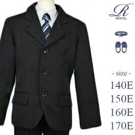 4e3bf0c053480 ... フォーマルシューズ・ベルトセット  サイズ展開/ゆったりサイズのE体 160E 170E/b-105  ジュニアスーツセット 卒業式 スーツ  男の子 男児 男の子スーツ 卒服 ...