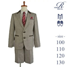8c1f97ca34791 子供スーツレンタル おとこのこスーツ 入学式スーツ 男の子フォーマル 男児スーツ 入学式