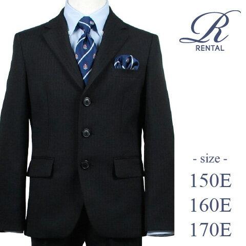 【レンタル/もっとゆったりサイズのE体】[ 140E 150E サイズ/b-114 ]ジュニアスーツセット 卒業式 スーツ 男の子 男児 男の子スーツ 卒服 小学生 卒業式スーツ 卒業服 ジュニア ブラックフォーマル fy16REN07