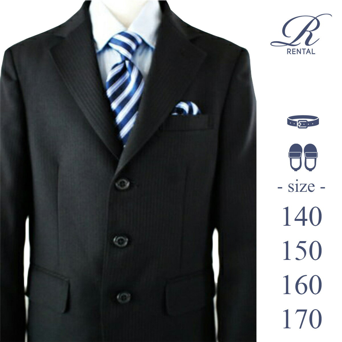 【レンタル/140 150 サイズ/b-122】WANDER FACTORY ブルーシャツにレジメンタルタイ 卒業式 スーツ 男の子 男の子スーツ 卒服 ジュニアスーツ 小学生 卒業式スーツ 卒業 結婚式 フォーマル ジュニア fy16REN07