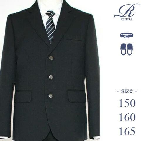【レンタル/150 160 165サイズ/b-126】Ready Freddy ホワイトシャツ シックなブラックスーツ/ジュニアスーツセット卒業式 スーツ 男の子 男児 卒業式 男の子スーツ 卒服 小学生 卒業式スーツ 卒業服 fy16REN07