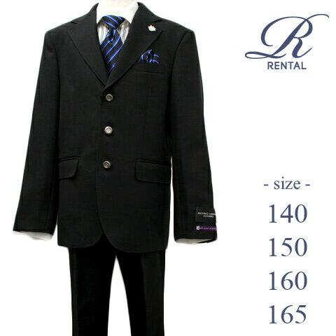 【レンタル/サイズ 140 150 160 165/b-25】卒業式 スーツ 男の子 男の子スーツ 卒服 ジュニアスーツ 小学生 卒業式スーツ 卒業 結婚式 フォーマル ジュニア MICHIKO LONDON ストライプシャツ黒スーツ(ネクタイブルー) fy16REN07