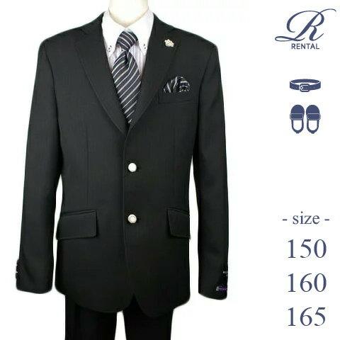 【レンタル/サイズ 150 160 165/b-55】シンプルデザインブラックスーツ 卒業式 スーツ 男の子 男の子スーツ 卒服 ジュニアスーツ 小学生 卒業式スーツ 卒業 結婚式 フォーマル ジュニア fy16REN07