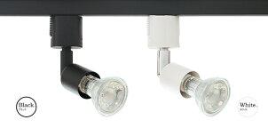 LED電球付属ダクトレール用スポットライト50WE11RAIL-LDR6-E11ビームテック