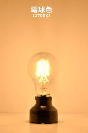 LEDフィラメント電球E2640W一般電球形LDA4-F/BTビームテック