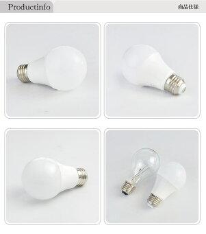 LED電球E26口金40W形相当一般電球広配光タイプ電球色昼光色照明ライト省エネLDA5L-C40IILDA5D-C40IILDA5-C40IIビームテック