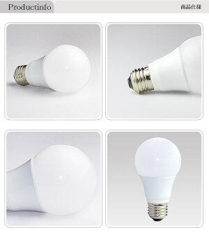 LED電球一般電球形E2680W調光器対応全方向IRODORIPLUMLDA9-G/Z80/D/BTビームテック