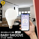 LED電球 調光 調色 リモコン 60w 型 工事不要 玄関 廊下 寝室 リビング 食卓 キッチン 洗面台 電球 LDA5W2C-C60RC smo…