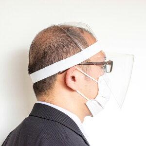 メガネを付けていても余裕があります