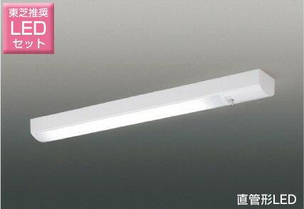東芝 LEDキッチンライト 流し元灯 おしゃれな 台所灯 直管20W形LED蛍光灯器具 灯具 レバースイッチ LEDランプセット 天井