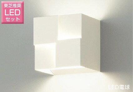 東芝 LEDブラケットライト 玄関 廊下 階段 リビング おしゃれ 間接照明 照明器具 灯具 壁面 壁掛け LEDランプセット