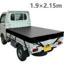 【あす楽】トラックシートカバー エステル帆布6号使用 厚手 1.9×2.15m 軽トラック車用 日本製 国産 メイドインジャパ…