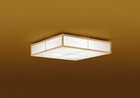 東芝 和風LEDシーリングライト 〜10畳 調光 高演色形:キレイ色 引掛けシーリング式