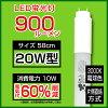 電球色LED蛍光灯20w形直管型ledled蛍光灯照明直管型20w直管形LED蛍光灯led蛍光灯照明