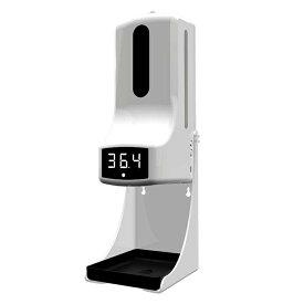 【あす楽】アルコール ディスペンサー 自動 検温 体温測定機付アルコール噴霧器 自動 霧 壁掛け 温度計 体温計 非接触 USB給電/電池式 スタンド 体表温度測定 センサー 手のひらで測定 アルコールオートディスペンサー 自動検温 アルコール ディスペンサー 自動 検温