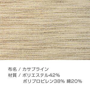 籐ラタンアームチェアアジアンリゾート家具高級ラタンエスニックバリ高品質おしゃれ