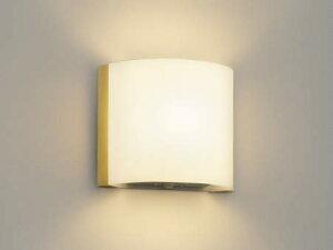 コイズミ照明 LEDブラケットライト 壁面照明 壁付けライト 人感センサー付 2700K電球色