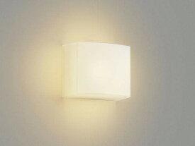 コイズミ照明 LEDブラケットライト 壁面照明 壁付けライト Fit光色切替 電球色 昼白色