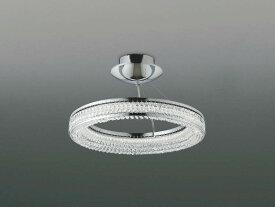 コイズミ照明 LEDシーリングライト 〜8畳向け 5000K昼白色