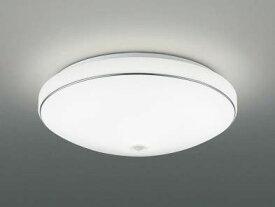 コイズミ照明 LEDシーリングライト 人感センサー付 5000K昼白色