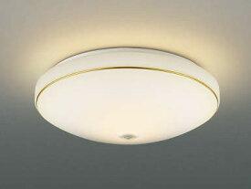 コイズミ照明 LEDシーリングライト 人感センサー付 2700K電球色