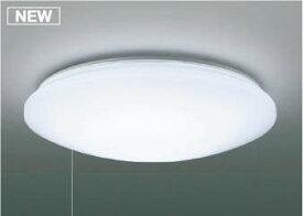 コイズミ照明 LEDシーリングライト 〜8畳向け 段調光 6200K昼光色