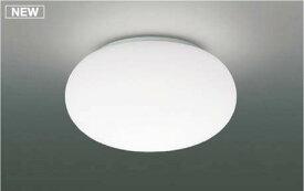 コイズミ照明 LEDシーリングライト 〜6畳向け スタンダード調光調色 電球色 昼光色