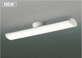コイズミ照明 LEDシーリングライト 〜6畳向け 5000K昼白色