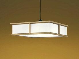 コイズミ照明 LEDペンダントライト 和風 〜8畳向け スタンダード調光調色 電球色 昼光色