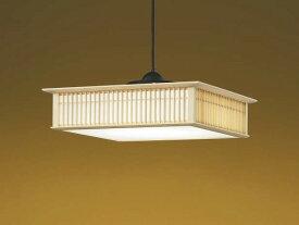 コイズミ照明 LEDペンダントライト 和風 〜14畳向け スタンダード調光調色 電球色 昼光色