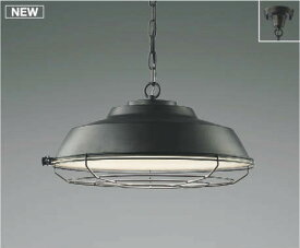 コイズミ照明 LEDペンダントライト 〜12畳向け スタンダード調光調色 電球色 昼光色