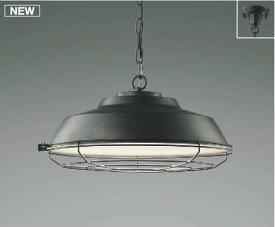 コイズミ照明 LEDペンダントライト 〜8畳向け スタンダード調光調色 電球色 昼光色