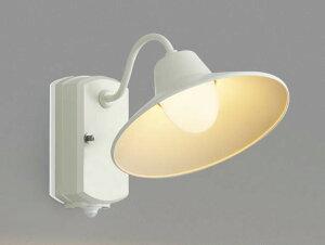コイズミ照明 玄関灯 アンティーク 玄関 ポーチ 照明 おしゃれ 防水 LED防雨ブラケットライト 屋外 人感センサー付 2700K電球色