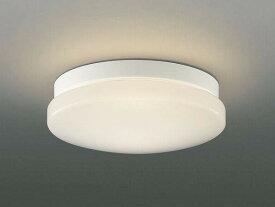 コイズミ照明 LED防雨防湿型シーリングライト 屋外 2700K電球色