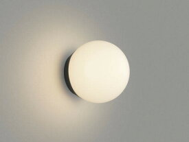 コイズミ照明 LED防雨防湿シーリングライト 屋外 2700K電球色