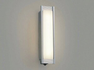 コイズミ照明 LED防雨ブラケットライト 玄関灯 屋外 人感センサー付 2700K電球色