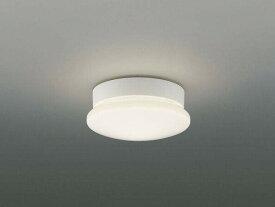 コイズミ照明 LED防雨防湿型シーリングライト 屋外 3500K温白色
