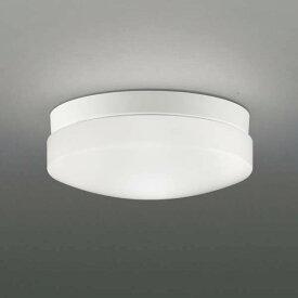 コイズミ照明 LED防雨防湿型シーリングライト 屋外 5000K昼白色