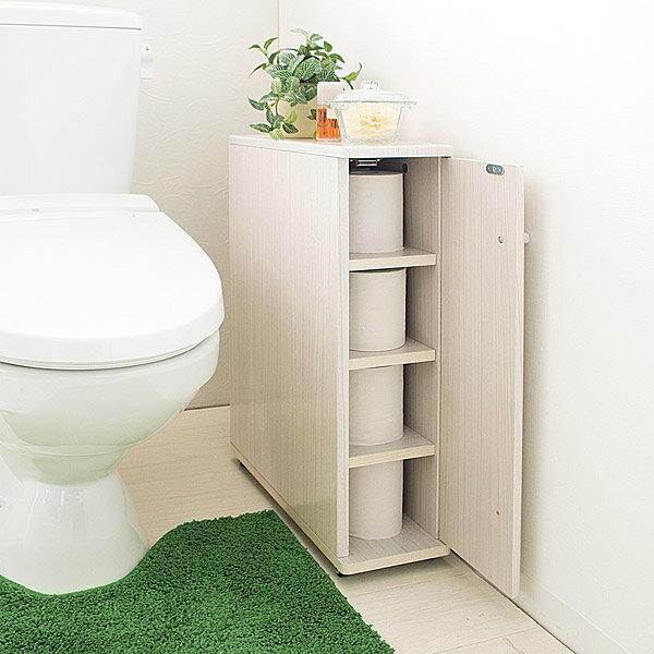 スリムトイレラック トイレ収納 棚 トイレットペーパー収納 サニタリーボックス シンプル 白 おしゃれ ミニマム ホワイト ブラウン ナチュラル【SS】