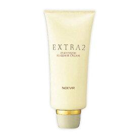 ノエビア エクストラ EXTRA2クレンジングマッサージクリーム ノエビア化粧品
