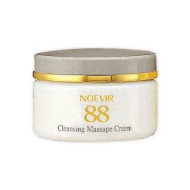 ノエビア NOEVIR88 ノエビア88 クレンジングマッサージクリーム ノエビア化粧品
